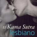 kama-sutra-lesbico-kat-harding